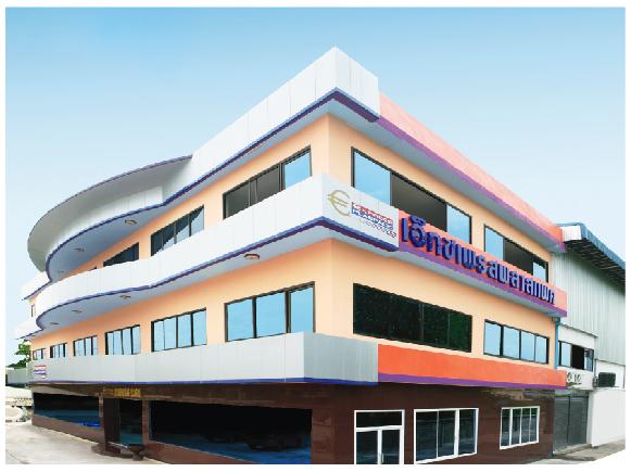 Express Plaspack (Thailand) Co., Ltd.